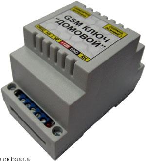 Блок контроля температуры БКТ-1. GSM Ключ ДОМОВОЙ SL-GC2.